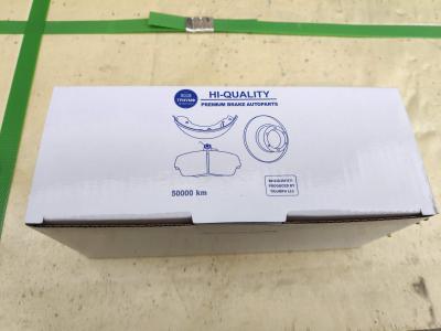 Колодки тормозные дисковые NEXT (к-т 4 шт.) ТРИУМФ ПРЕМИУМ